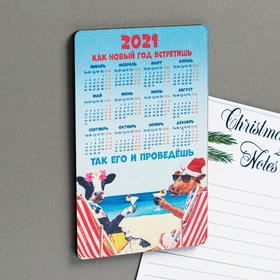Магнит-календарь «Как новый год встретишь» Ош