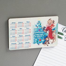 Магнит-календарь «Семейного счастья» Ош