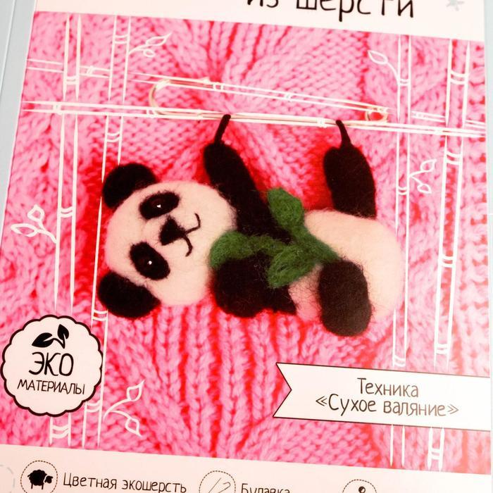 Брошь из шерсти «Панда с листьями»