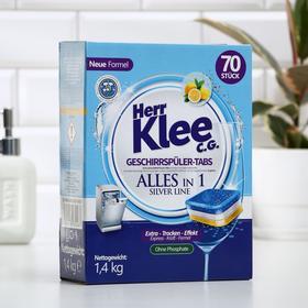 Таблетки для посудомоечных машин Herr Klee C.G. Silver Line, 70 шт