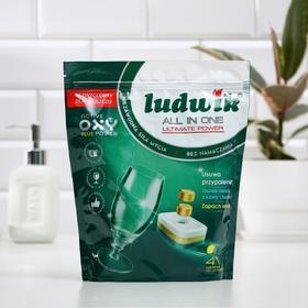 Таблетки для посудомоечных машин Ludwik All in One «Лимон», 41 шт