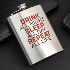 "Фляжка ""Drink all night"", 240 мл"