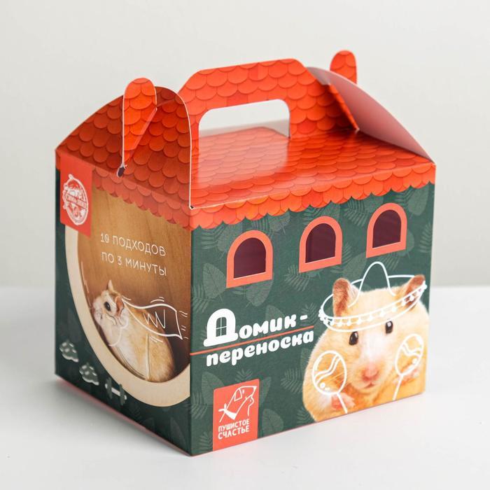 Переноска картонная для птиц и грызунов Хомяк в сомбреро