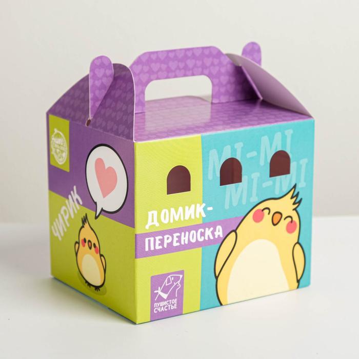Переноска картонная для птиц и грызунов Чирик