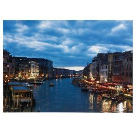 Картина 'Город на воде' 25*35 см Ош
