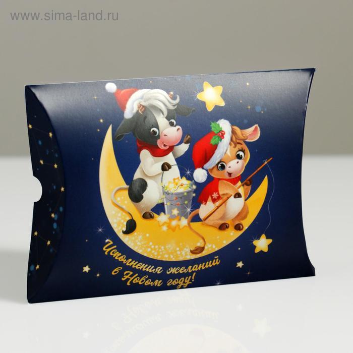 Коробка сборная фигурная «Новый год», 11 × 8 × 2 см