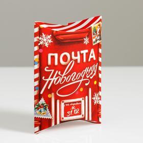 Коробка сборная фигурная «Волшебного Нового года», 11 × 8 × 2 см