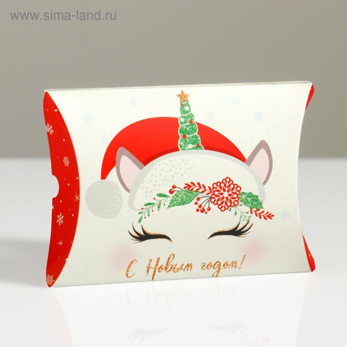 Коробка сборная фигурная «Сказочного Нового года», 11 × 8 × 2 см
