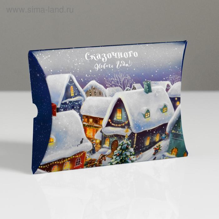 Коробка сборная фигурная «Уютного Нового года», 11 × 8 × 2 см