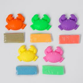 Песок для лепки «Крабик» цвет МИКС Ош