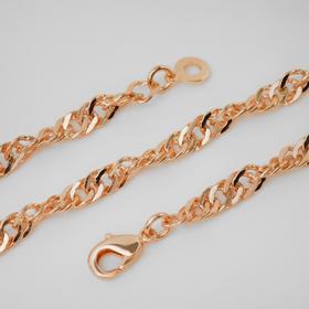 Цепь 'Панцирная двойная', цвет золото, ширина 4мм, L=50 см Ош