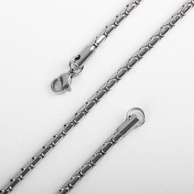 Цепь 'Шопард' вытянутые звенья, цвет серебро, ширина 3 мм, L=60 см Ош