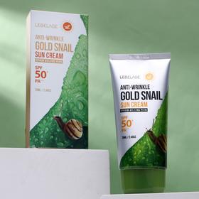 Солнцезащитный крем Lebelage против морщин с муцином улитки и золотом SPF50+, 70 мл