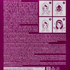 Успокаивающая тканевая маска Consly с экстрактом мангостина, 20 мл - Фото 2