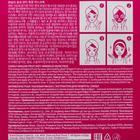 Антивозрастная тканевая маска Consly с экстрактом драгонфрута, 20 мл - Фото 2