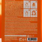 Выравнивающая тон кожи тканевая маска Consly с экстрактом папайи, 20 мл - Фото 2
