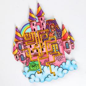 Лабиринт большой «Замок в облаках»