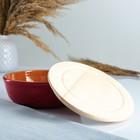 Набор для холодца 0,5 л (1 емкость с деревянной крышкой ) 17х6,5см, красный - Фото 2