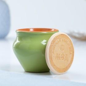 Набор для меда №2 (0,25л + ложка для мёда), салатовый Ош