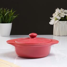 """Салатник с крышкой """"Вятский"""" 0,5 л (емкость для запекания), розовый"""