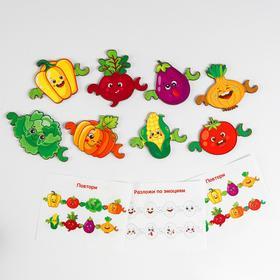 Хоровод «Овощи»