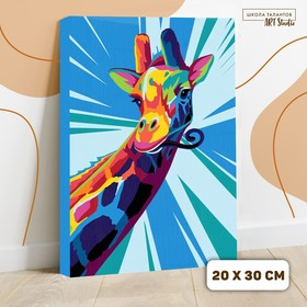 Картина по номерам на холсте с подрамником «Яркий жираф» 20×30 см