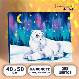 Картина по номерам на холсте с подрамником «Полярные медведи» 40×50 см