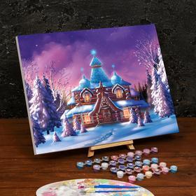 Картина по номерам на холсте с подрамником «Сказочный терем» 40×50 см