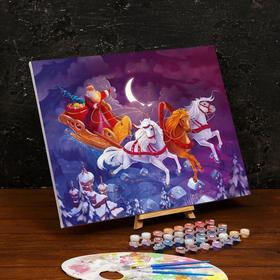 Картина по номерам на холсте с подрамником «Тройка» 40×50 см