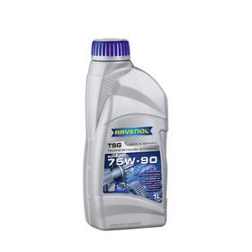 Трансмиссионное масло RAVENOL TSG SAE 75W-90 GL-4, 1л