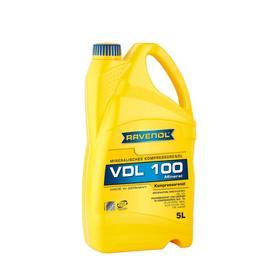 Компрессорное масло RAVENOL Kompressorenoel VDL 100, 5л Ош