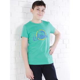 Футболка для мальчика, цвет ментол, рост 128 см