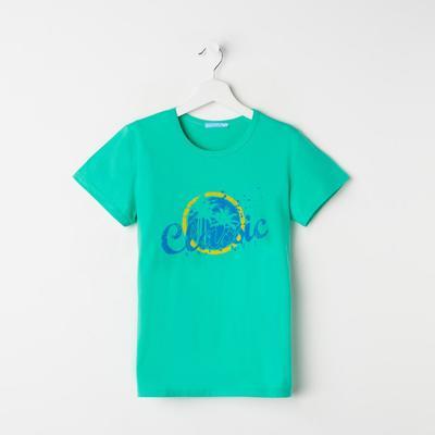 Футболка для мальчика, цвет ментол, рост 134 см - Фото 1