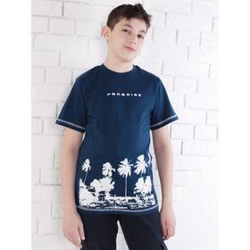 Футболка для мальчика, цвет тёмно-синий, рост 128 см