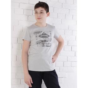 Футболка для мальчика, цвет светло-серый, рост 128 см