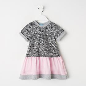 Платье для девочки, цвет розовый/меланж, рост 98 см