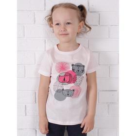 Футболка для девочки, цвет светло-розовый, рост 92 см
