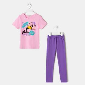 Комплект (футболка, брюки) для девочки, цвет розовый/фиолетовый, рост 92 см