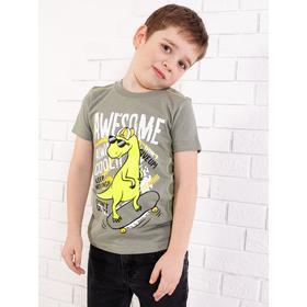 Футболка для мальчика, цвет оливковый, рост 98 см