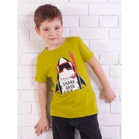 Футболка для мальчика, цвет оливковый, рост 92 см