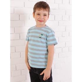 Футболка для мальчика, цвет голубой/меланж, рост 116 см