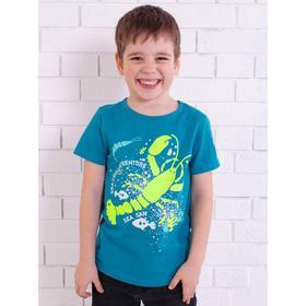 Футболка для мальчика, цвет синий, рост 92 см