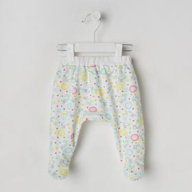 Ползунки детские, цвет молочный/бирюзовый, рост 62 см