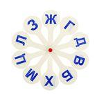 Касса «Веер», согласные буквы
