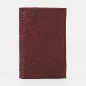 Обложка для паспорта, цвет светло-бордовый