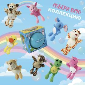 Мягкая игрушка-сюрприз «Коллекция: животные со всего мира» Ош