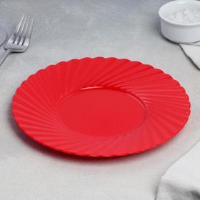 Тарелка круглая «Ажур», d=20 см, цвет МИКС Ош