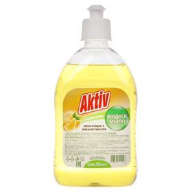 """Жидкое мыло Aktiv """"Лимон"""", 500 мл"""