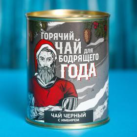 Чай чёрный «горячий чай мужской»: с имбирём, 50 г.