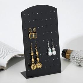 Подставка под серьги, 36 пар, 9*19 см, цвет чёрный Ош